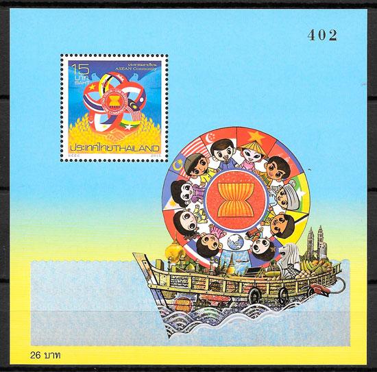 colección sellos emisiones conjunta Tailandia 2015