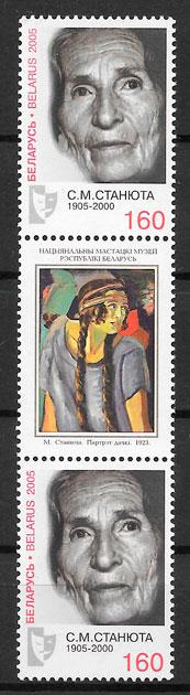 filatelia colección cine Bielorrusia 2005