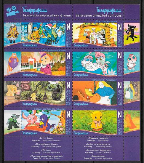 sellos cómic Bielorrusia 2013