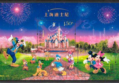 Sellos Disney de Asia