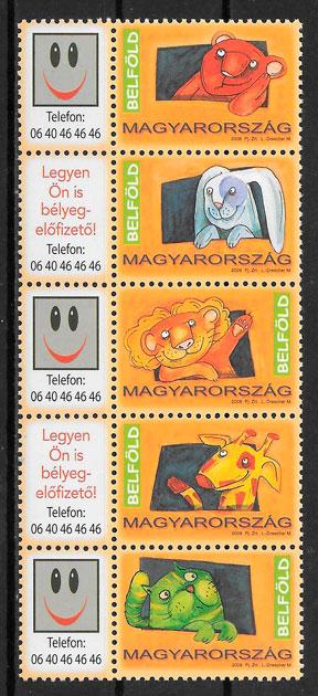 sellos cómic Hungría 2008